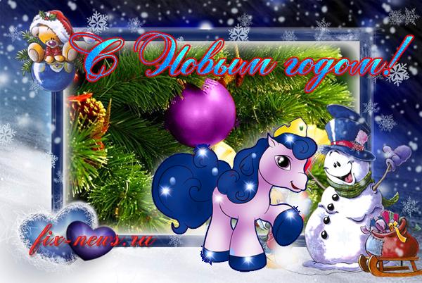 Красивые открытки с новым годом 2014