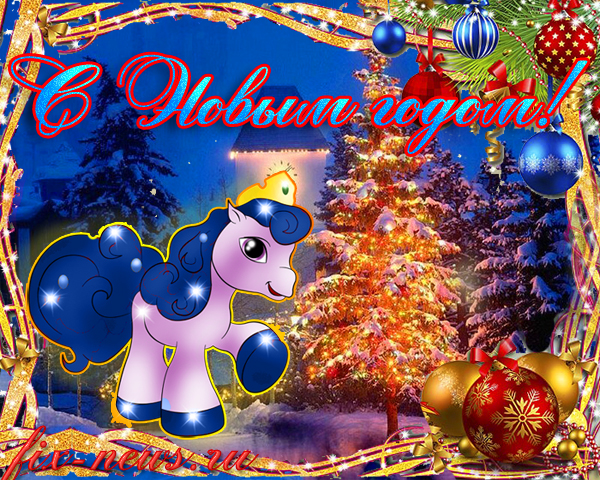 Поздравление с новым годом 2014 открытки